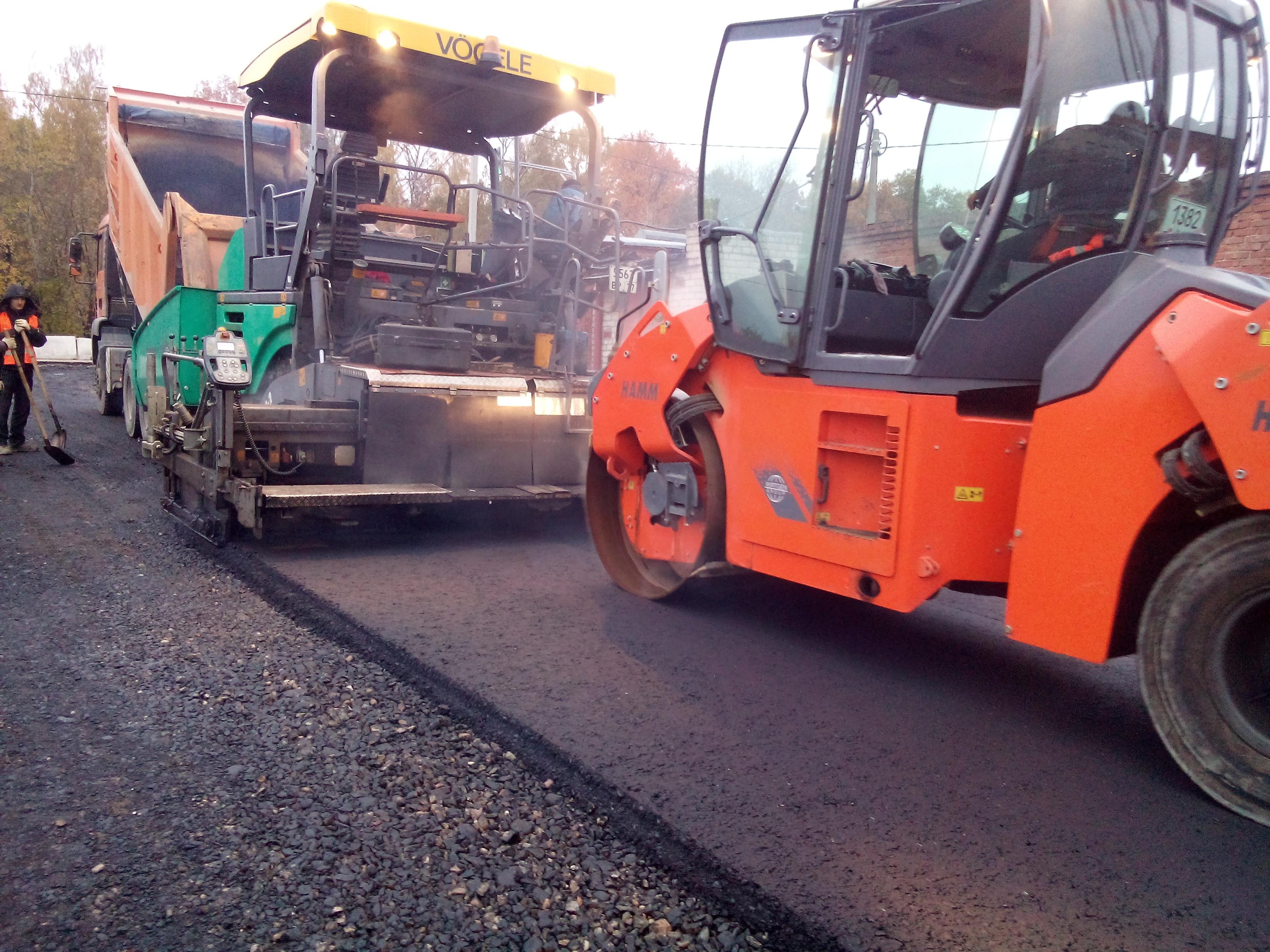 Будівництво доріг Київ
