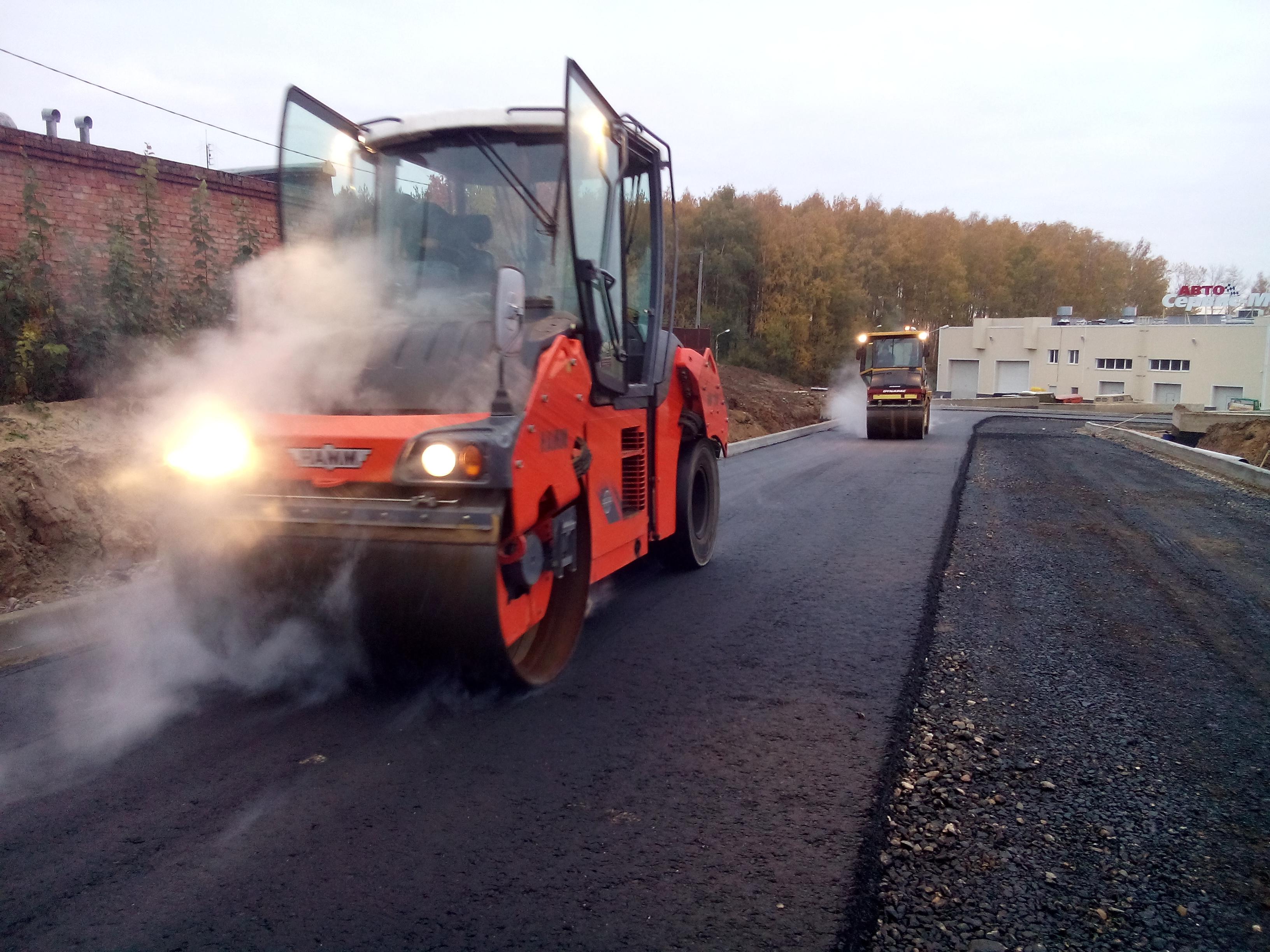 Строительство и реконструкция дорог Киев