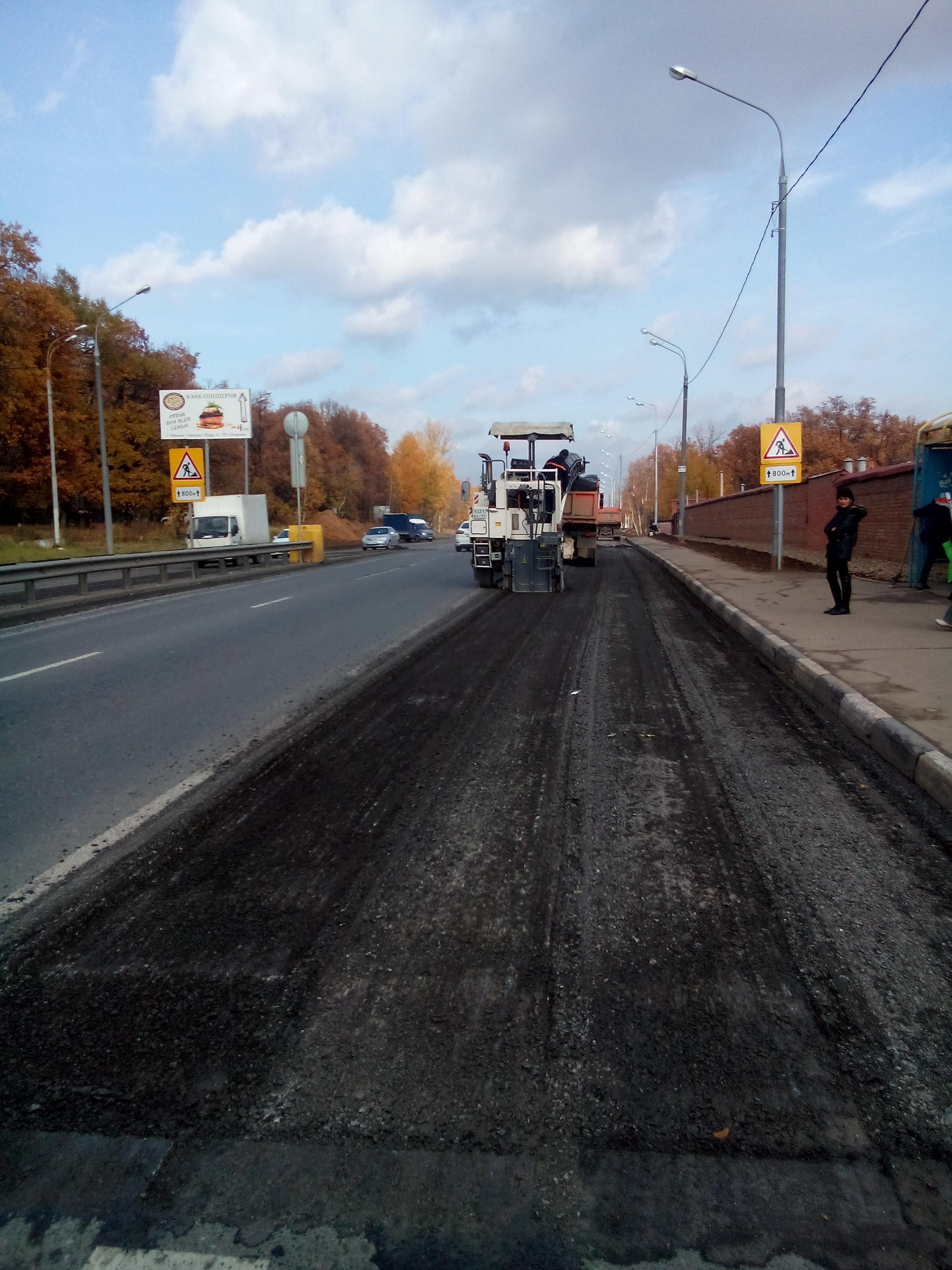 Дорожные работы Киев