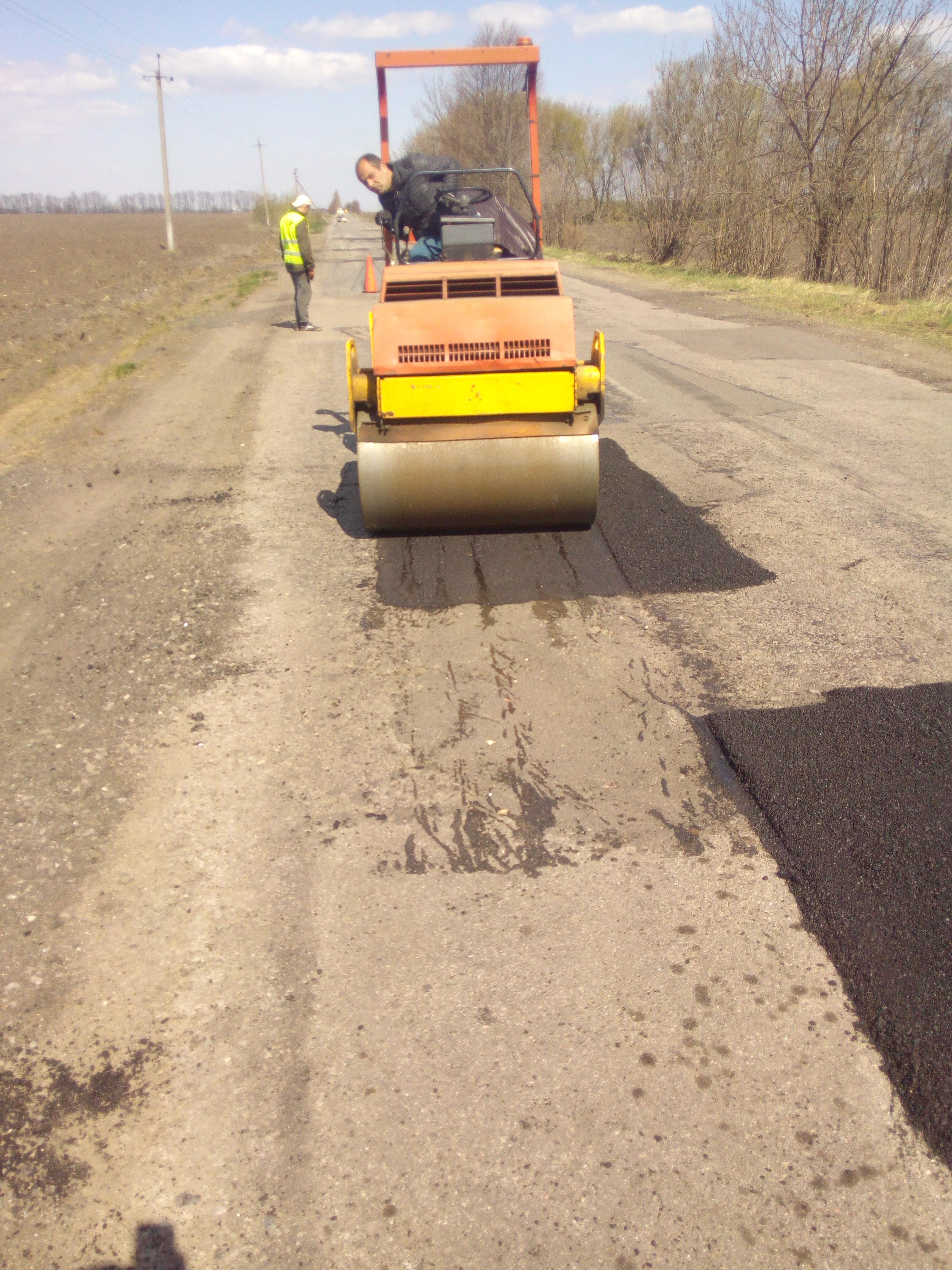 Ямочный ремонт Киев и Киевская область