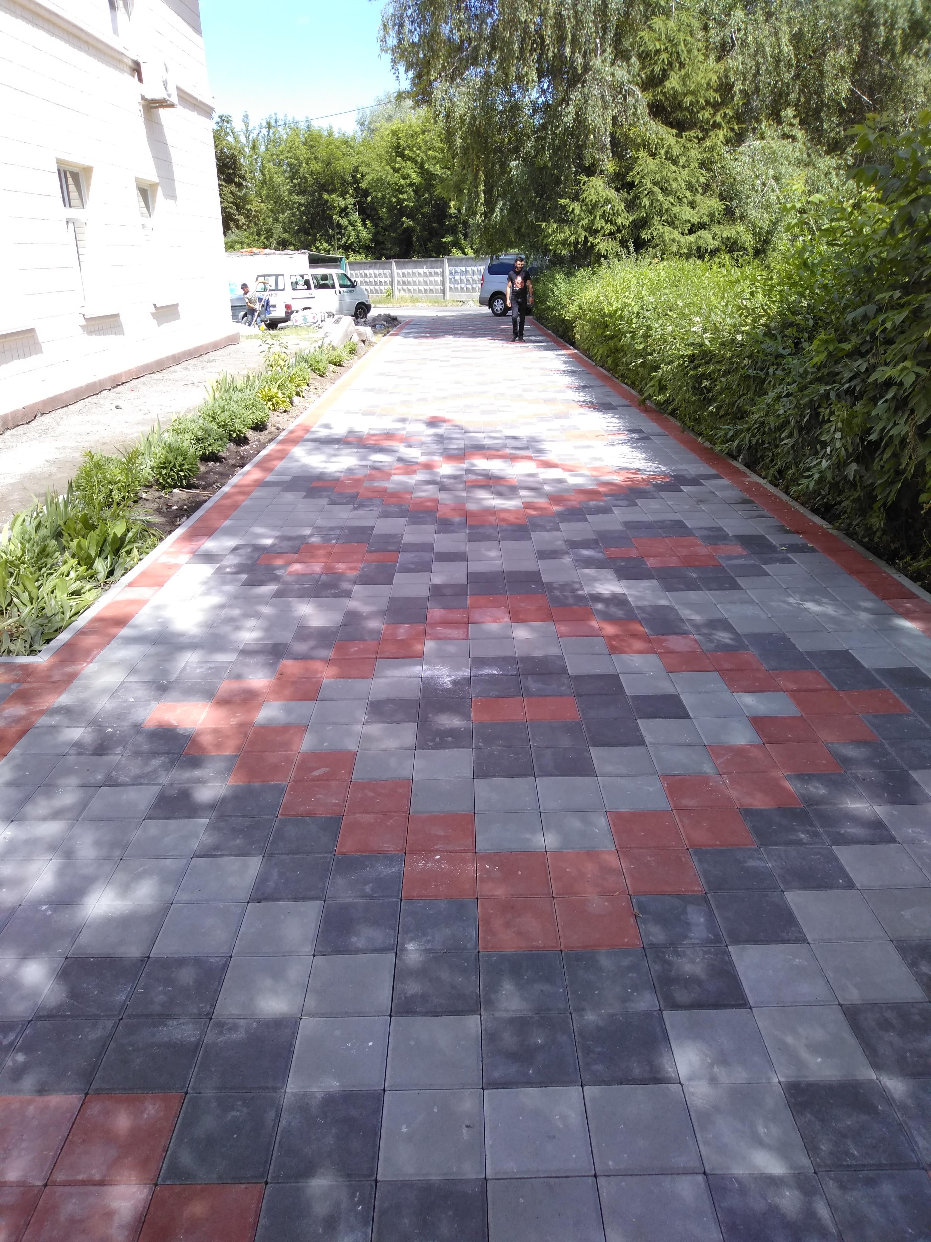 Тротуарная плитка под ключ Киев